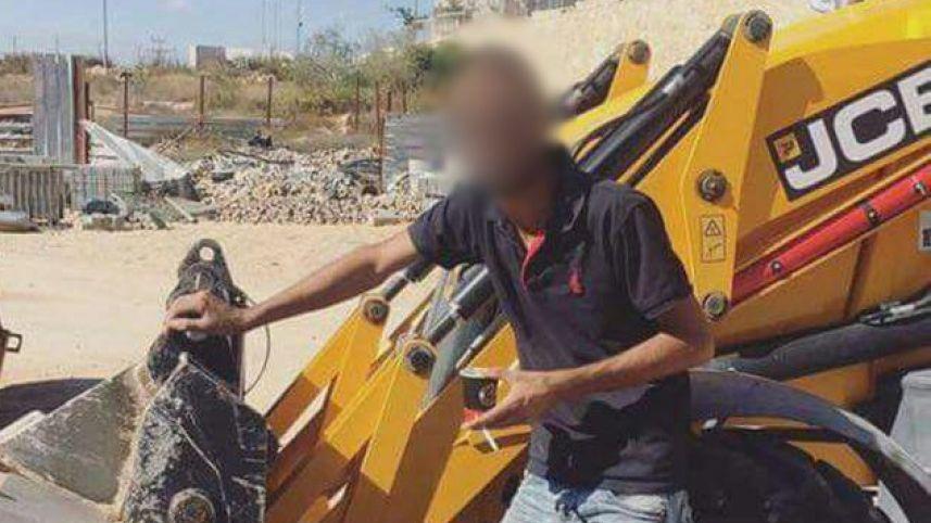 Palestinian worker arrested due to incorrect Facebook translation